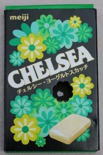 Chelsea small